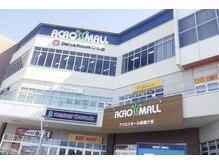 ベルエポック 新鎌ヶ谷店の店内画像