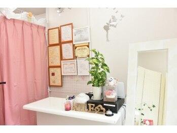 リラクゼーションサロン エール(relaxation salon AILE)(神奈川県相模原市)