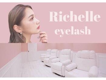 リシェルアイラッシュ 関内店(Richelle eyelash)(神奈川県横浜市中区)
