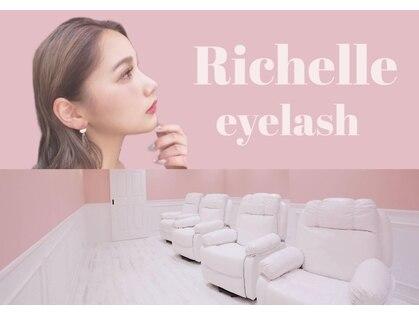 リシェルアイラッシュ 関内店(Richelle eyelash)の写真