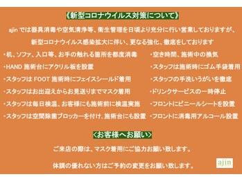 アジン ネイルアンドケア(ajin nail&care)(奈良県奈良市)