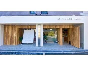 アルシュインプレッション(ARCHE impression)(大阪府大阪市平野区)