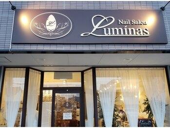ルミナス キャンアイドレッシー豊川店(Luminas)(愛知県豊川市)