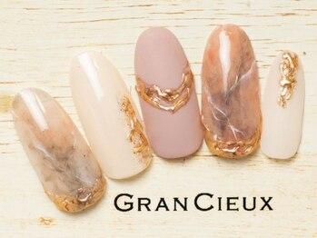 グランシュクアトロ 千葉店(GranCieux × QUATRO)/大人ピンク系アクセサリーネイル