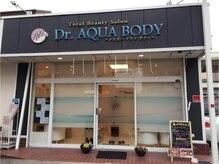ドクターアクアボディー(R&U Dr.AQUA BODY)