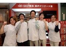SKP整体 天王町店2