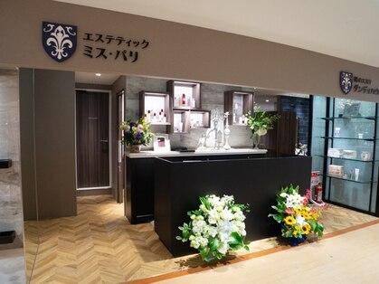 エステティック ミスパリ 仙台ロフト店