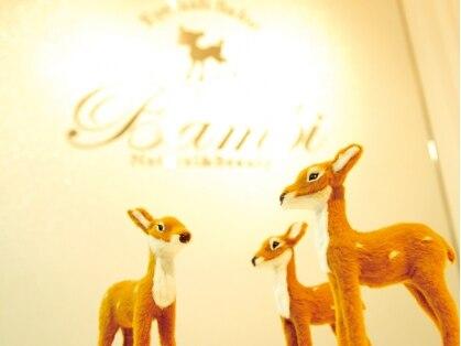 バンビ(Bambi)の写真