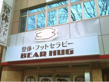 ベアハグ 久屋大通店(愛知県名古屋市中区)