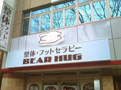 ベアハグ 久屋大通店