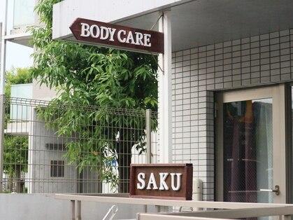 整体 リラクゼーションサロン サク(SAKU)の写真