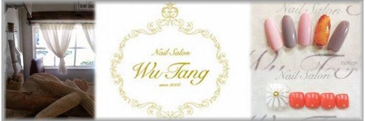 ウータン(Wu-Tang)のサロンヘッダー