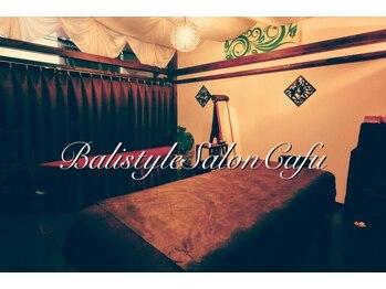 バリスタイルサロン カフウ(BalistyleSalon Cafu)(群馬県伊勢崎市)