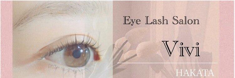 アイラッシュサロン ヴィヴィ 博多店(Eye Lash Salon Vivi)のサロンヘッダー