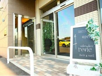 レヴィネイル(revie Nail)(埼玉県狭山市)
