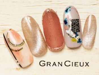 グランシュクアトロ 千葉店(GranCieux × QUATRO)/大人のゴールドマグネットネイル