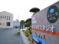 アヤセ ホットヨガスタジオ プラーナ(AYASE HOT YOGA STUDIO)