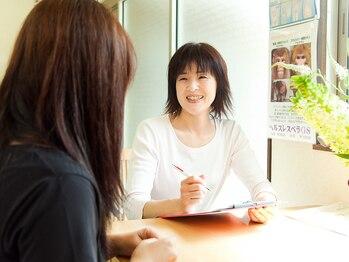 みさき施術院/カウンセリング