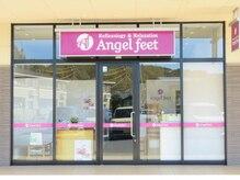 エンジェルフィート(Angel feet)