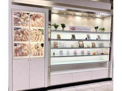 カラフルネイルサロン 中合福島店の写真
