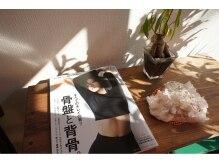 ◆「anan」に紹介されました。