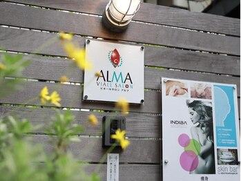 ビオールサロン アルマ/用賀インディバ【看板】