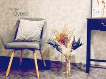 ジプソ(Gypso)の詳細を見る