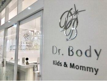 ドクターボディ グランツリー 武蔵小杉店(Dr Body)(神奈川県川崎市中原区)