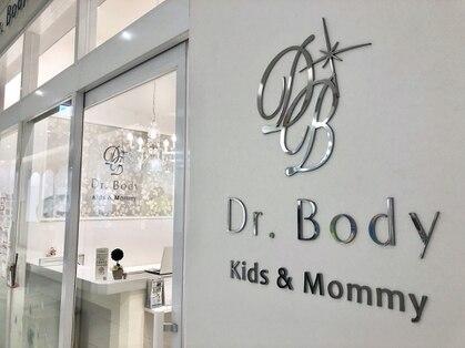 ドクターボディ グランツリー 武蔵小杉店(Dr Body)の写真