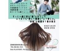 セロ(Cero.lsc)の雰囲気(姉妹店【Hair PLANNER'S Wa-won.lsc】髪のお悩みはこちらへ♪)