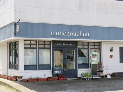 モンシュシュ(monchouchou) image