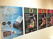 ホットスリムスタジオ 広島店/ファスティングで綺麗に変わる♪