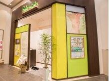 パリス・デ・スキン ラスパ太田川店の雰囲気(パステルカラーの入り口が目印です♪)