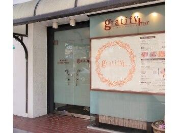グラティフィープラスレスト(gratify+rest)
