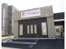 ヴィバーチェ(vivace)