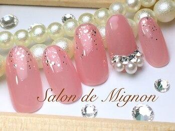 サロン ド ミニョン(Salon de Mignon)