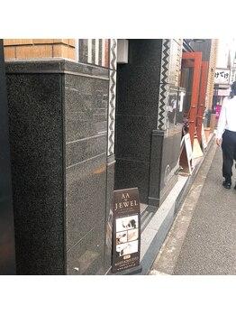 エーツー ジュエル(AA JEWEL)/居酒屋『魚金』さん隣のビルです