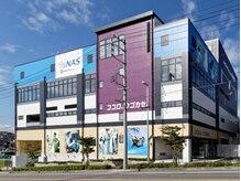 ホットヨガスタジオ ビオン NAS大高店(美温)
