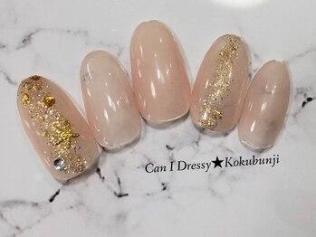 キャンアイドレッシー 国分寺店(Can I Dressy)/季節のキャンペーンネイル★7月