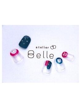 アトリエ ベル(atelier Belle)/2回目の冬とタイムカプセル*