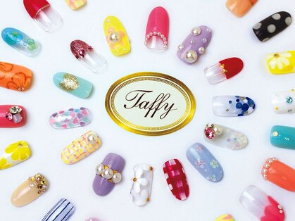 タフィーネイル 那覇小禄店(Taffy)の写真