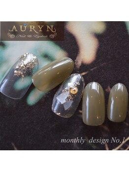 アウリン(AURYN)/8月限定monthly design No,1
