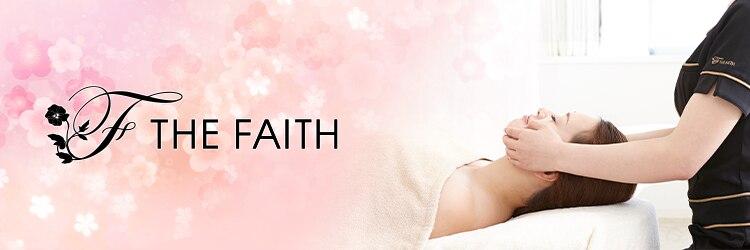 ザ フェース 梅田茶屋町店(THE FAITH)のサロンヘッダー