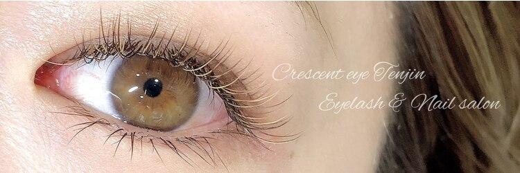 クレセントアイアンドネイル 天神大名店(Crescent Eye&Nail)のサロンヘッダー