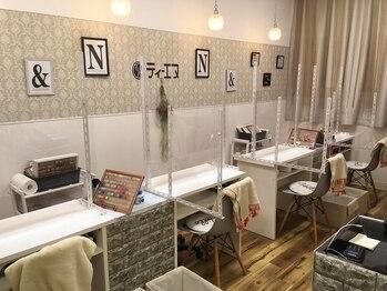 ティーエヌ 戸塚店(神奈川県横浜市戸塚区)