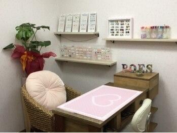 ポエズ ネイルサロン(Po'es Nail Salon)