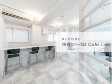 カルフールノア 草加駅西口店(Carrefour noa)/Cafe Likeな待合スペース