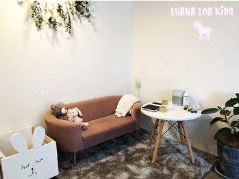ルアナロア(Luana loa)の写真/お子様大歓迎♪プライベート空間・キッズスペース完備なので、安心してネイルをお楽しみください!