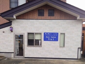 ヘアサロン結(新潟県小千谷市)
