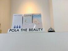 ポーラ ザ ビューティ 白楽店(POLA THE BEAUTY)